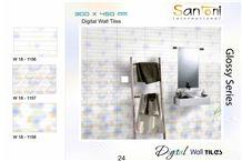 Trachite Tindarys Digital Wall Tiles