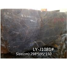 Golden Onyx Large Block for Sawing Slabs