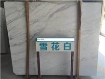 Snow White Marble Tiles & Slabs,China White Marble