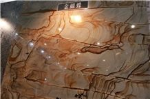 Golden Butterfly Marble Slabs, Brazil Yellow Marble