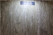 Princess White Marble Slabs, Brazil Grey Marble