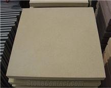 China Beige Sandstone Tile,Slab