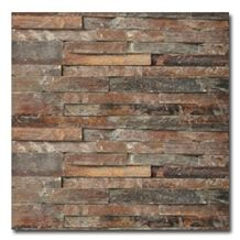 China Rust Slate Culture Stone,Wall Covering S1120