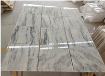East Ink White Marble Slabs & Tiles, China White Marble