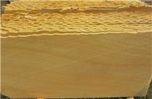 Yellow Wooden Sandstone Versalilles Tiles, China Yellow Sandstone