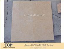Golden Shell Limestone Floor Tiles(Jerusalem Golden Shells)
