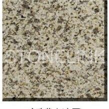 Slga-136,Yellow Pearl Granite,Slab,Tile,Flooring,Wall Cladding,Skirting