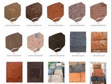 Armenian Yerevan Tuff Stone