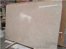 Cheap Popular Iran Royal Botticino Beige Color Marble Polished Slabs & Tiles for Wall and Floor Covering, Cladding, Interior Natural Building Stone Decoration for Hotel Project