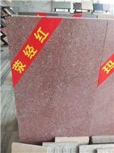 Yingjing Red Granite Tile & Slab China Red Granite