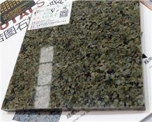 Tianshan Emerals Granite Slabs & Tiles, Wall & Floor Covering, Sky Jade,Xinjiang Green,Tianshan Green, China Green Granite