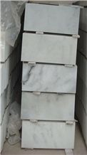 Sichuan Yaan Cheap Calcite White Marble Slabs & Tiles Under Hot Sale