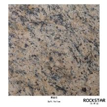 Cheap China Soft Yellow- Polished/Flamed/Bush Hammered Granite