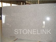 G606 Quanzhou White Slabs & Tiles, G606 Granite Slabs & Tiles