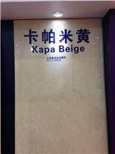 Kapa Beige Marble, Kapadokya Cream Marble
