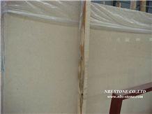Venus Cream Marble Tiles & Slabs,Cream Marble