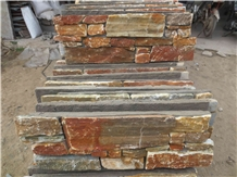 P014 Yellow Slate Culture Stone Veneer