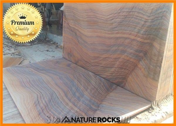 Rainbow Sandstone Tiles Slabs Multicolor Polished Floor Flooring