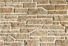 Gneiss De St Yrieix, Beige France Gneiss for Building & Walling