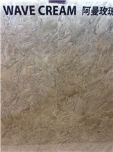Wave Cream Marble