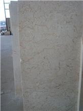 Flitto Egyptian Marble Close to Sicilia, Beige Marble Tiles & Slabs