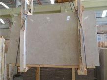 Anatolia Beige Marble Slabs & Tiles, Polished Marble Floor Tiles, Wall Tiles