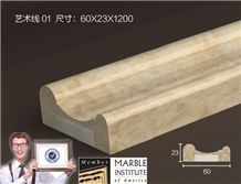 Crema Nova Marble Border Decos Dome Mouldings
