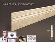 Spain Ulldecona Crema Cenia Limestone Skirting ,Marble Molding ,Border Decos