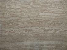 Beige Wood Vein Travertine Tiles & Slabs Price