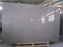 G664 Granite,Chinese Pink Granite Tiles