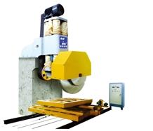 Multi-Blade Hydraulic Stone Cutting Machine