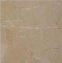 Verona Beige Marble