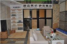 Xiamen Stone Fair 2012