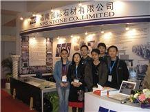 Xiamen Stone Fair 2015