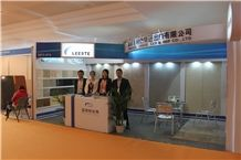 Xiamen Stone Fair 2013