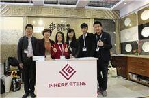 Xiamen Stone Fair 2014