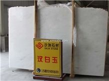 /picture/Quarry/201111/69231/beichuan-white-marble-sichuan-white-marble-quarry-quarry1-357B.JPG