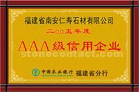 AAA grade Crediable Enterprise in 2005