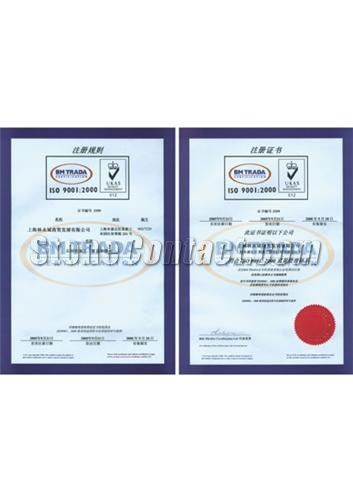 ISO9001:2000 Certification
