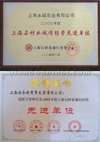 Most Creditable Corporation amid Shanghai Stone Cy