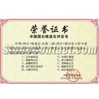 certification for candidate of China National Ston