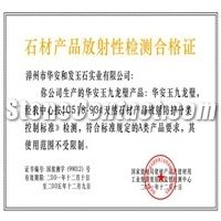 Stone products radioactive inspection certificates