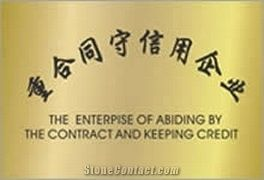 CONTACT AND KEEPING CREDIT