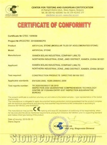 CE certificate for artificial stone