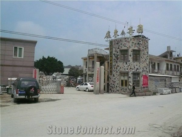 Xiadong Group Xiamen Xiadong Stone Co Ltd Stone Supplier