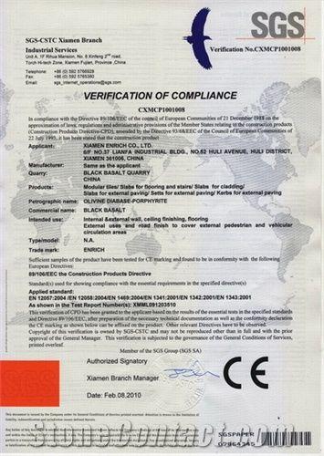 G684 CE Certificate
