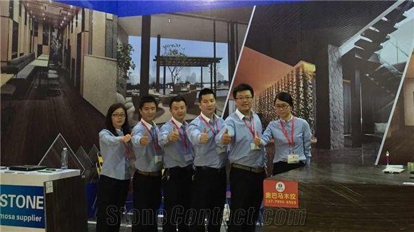 Xiamen Gemstone Stone Industry Co.,Ltd