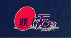 Fujian Lianyi Stone Co.,Ltd.