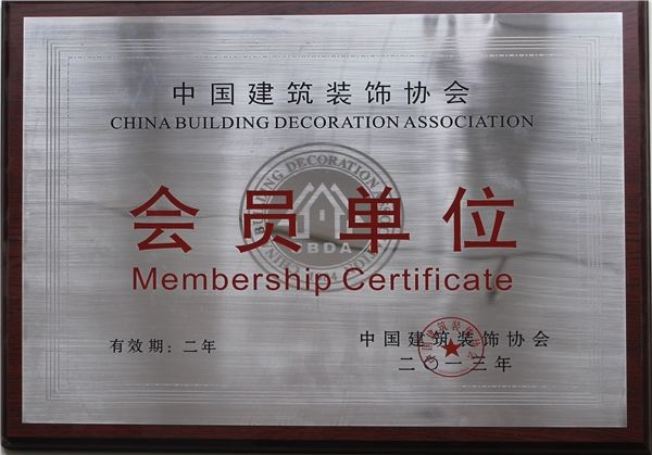 Membership Certificate of CBDA