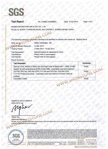 FDA Test Report